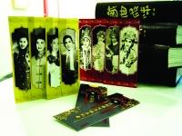 任劍輝百年誕辰紀念卡